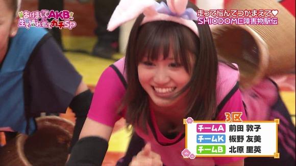 生放送「あけましてAKB」で胸チラ放送事故動画