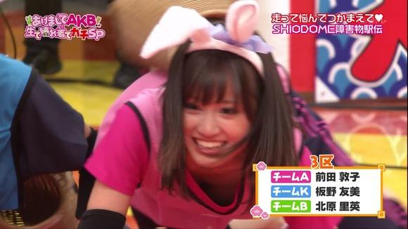 前田敦子が生放送「あけましてAKB」で胸チラ放送事故